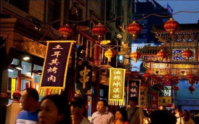 北京晚上哪里好玩
